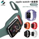 適用於Apple Watch4/5/6代蘋果一體式運動手錶帶 iwatch矽膠腕帶 【母親節禮物】