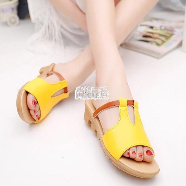 【免運】夏季女士厚底一字拖坡跟正韓沙灘時尚休閒外穿平底涼拖鞋潮女鞋子