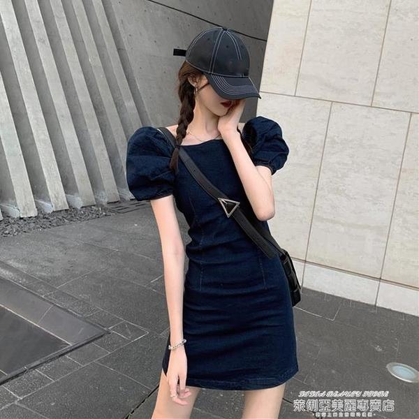 牛仔洋裝 法式宮廷風方領緊身牛仔連身裙女夏季2021新款復古收腰泡泡袖短裙 萊俐亞