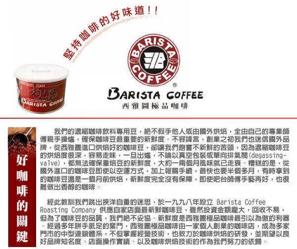 西雅圖咖啡 即品拿鐵21g*10包裝 / 499元免運費 / 三合一即溶咖啡