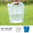 水袋 儲水袋 塑料袋 裝水袋 大容量 折疊袋 加龍頭 旅行 登山折疊手提儲水袋【R047】MYCOLOR