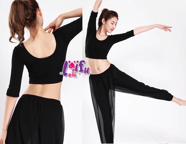 ★草魚妹★B251瑜珈服腿袖大飛二件式路跑健身服路跑長褲正品,整套售價1100元