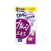 DHC 棗蜜精華(30日份)【小三美日】