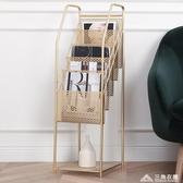 雜志收納架辦公室前台宣傳單資料檔彩頁圖畫冊戶型圖報刊置物架ATF 三角衣櫃