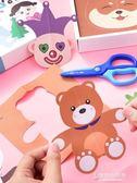 得力手工剪紙套裝兒童制作材料折紙書彩色美術幼兒園立體【東京衣秀】
