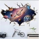 【半島良品】壁貼 DIY創意無痕 牆貼 ...