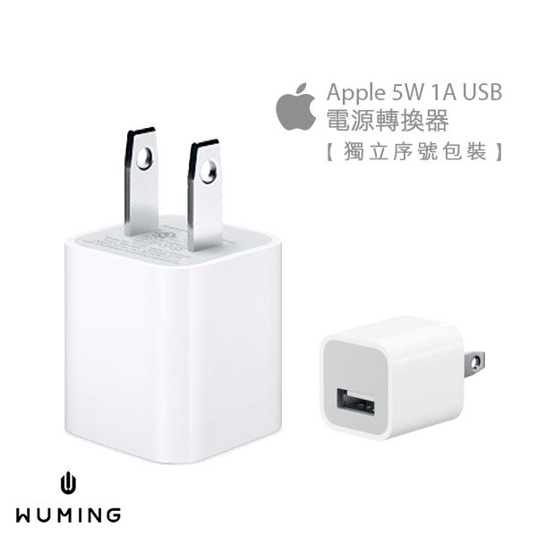 原廠品質 蘋果 Apple 旅充 iPhone 11 Pro Max i11 XR XS Max iX i8 Plus iPad 充電器 『無名』 H11116