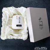簡約陶瓷杯馬克杯創意情侶杯一對水杯個性杯子辦公室咖啡杯帶蓋勺禮盒裝