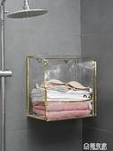 浴室收納架洗澡放衣服防水袋柜神器衛生間廁所掛衣物置物架壁掛式 ATF 極有家