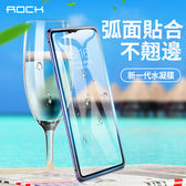 ROCK OPPO R15 PRO 水凝膜 螢幕保護貼 軟膜 防爆 防刮 自動修復 保護貼 保護膜
