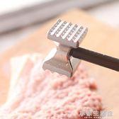 家居廚房用品用具創意廚具廚房松肉神器烹飪小工具幫手實用小百貨-享家生活館