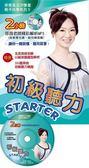 (二手書)初級聽力STARTER