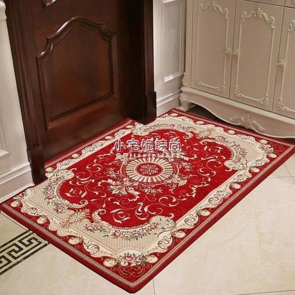門墊 入戶門門墊腳墊門墊進門門口門廳客廳進門地毯   【全館免運】