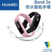 【贈觸控筆+手機支架+集線器】HUAWEI 華為 Band 3e 防水智能手環【葳訊數位生活館】