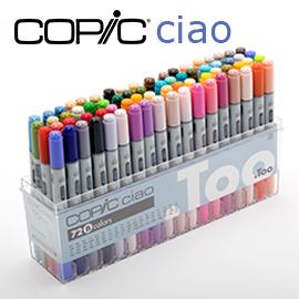 日本原裝進口 COPIC Ciao 第三代麥克筆 72 Color Set A 72色 A色系 盒裝 /盒 (原廠公司貨)