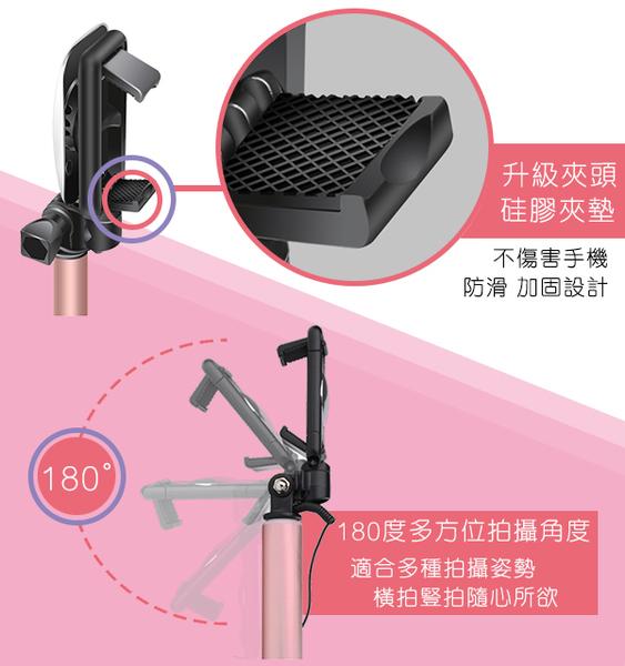 【coni shop】第五代大鏡面手機線控鋁合金自拍桿 自拍棒 自拍鏡 鏡面 自拍神器  可折疊