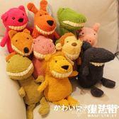 陪睡玩偶寵物玩具泰迪玩具絨WGC10 魔法街