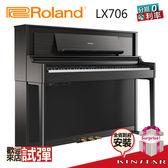 【金聲樂器】Roland LX706 CB 黑色 高階 數位鋼琴 LX-706