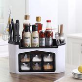 新年大促 調料盒套裝家用廚房用品調味盒調料罐佐料盒收納盒鹽罐廚房調味罐