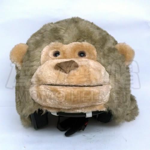 摩摩帽 獨家 布偶套 安全帽套 動物 帽套 動物帽套 恐龍