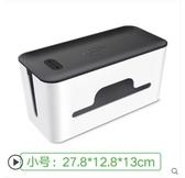 電線收納盒綠聯電線收納盒排插整理數據線條插座充電源線箱桌面集線盒大容量 宜室家居