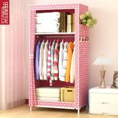 單人衣櫃小號宿舍可組裝折疊經濟型迷你布衣櫃收納簡易布櫃小型YS-新年聚優惠