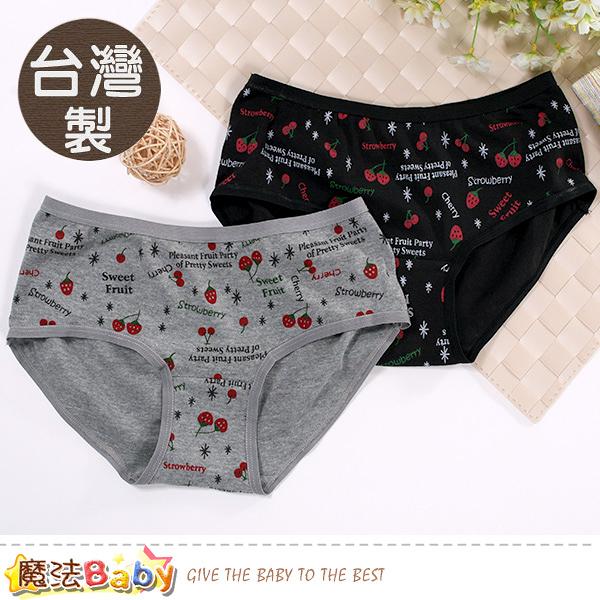 12~18歲少女內褲(二件一組) 台灣製青少女舒適三角內褲 魔法Baby