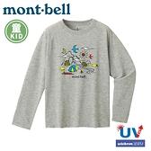 【Mont-Bell 日本 童 WIC.T L/S CAMPING 長袖排汗T恤 《麻灰》】1114259/排汗衣/圓領衫