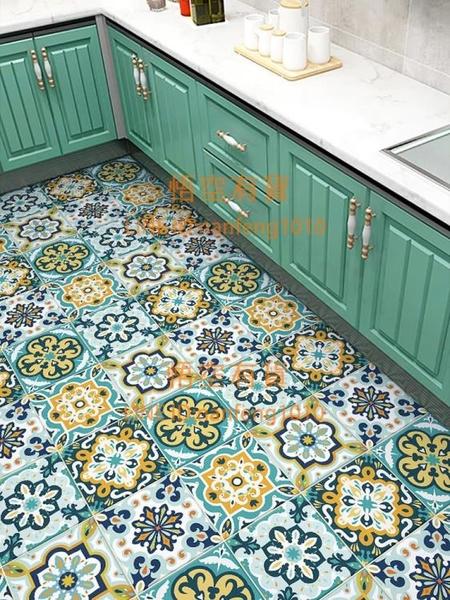 廚房防油貼衛生間浴室自粘地板貼地中海墻貼花磚PVC防水瓷磚貼紙【悟空有貨】