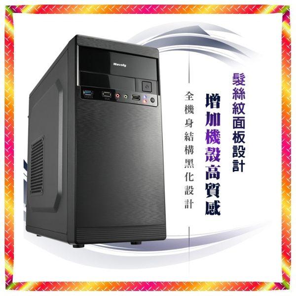 流亡黯道 大覺醒 官方建議等級配備 R5-2400G M.2 256GB SSD 快還要更快