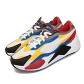 Puma 休閒鞋 RS-X3 Puzzle 彩色 黃 藍 紅 復古款 男鞋 女鞋 【PUMP306】 37157004