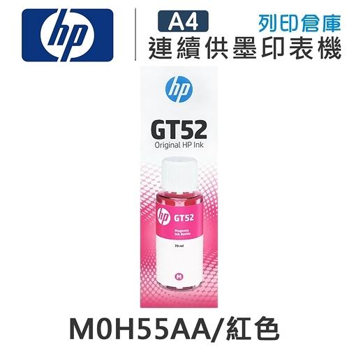 原廠連續供墨墨水 HP 紅色 M0H55AA / GT52 /適用 HP DeskJet GT-5810/GT-5820/InkTank 315/Wireless 415/Wireless 419