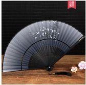 扇子王星記扇子古典中國風女式絹扇古風小折扇真絲和風日式折疊禮品扇 曼莎時尚