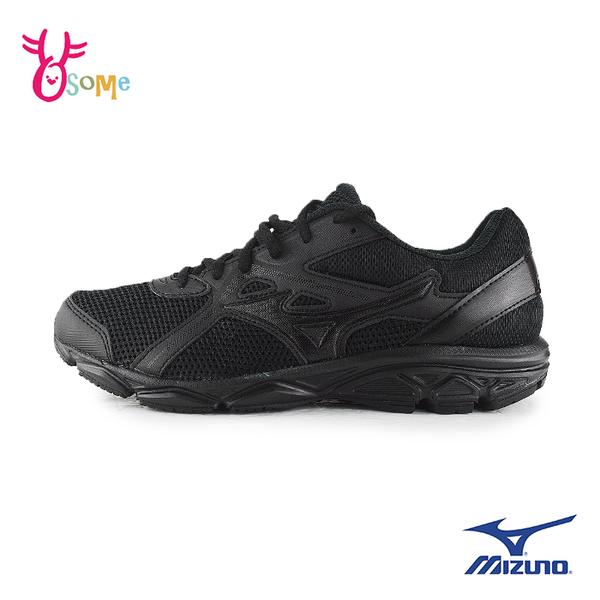 Mizuno全黑運動鞋 全黑學生鞋 慢跑鞋 美津濃運動鞋 男黑鞋 女黑鞋 I9223#黑色◆奧森鞋業