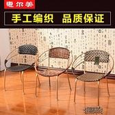 小藤椅子靠背椅仿藤戶外休閒藤椅家用編織兒童竹椅子成人藤編凳子 YXS 【雙十一狂歡】