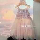 壹媽韓系兒童生日晚禮服夏季女童蓬蓬紗公主裙小女孩吊帶洋裝潮3 幸福第一站