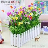 仿真綠色植物花草假花塑料花桌面隔斷擺放花藝墻面客廳遮擋柵欄花 【優樂美】