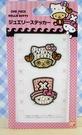 【震撼精品百貨】ONE PIECE&HELLO KITTY_聯名海賊王喬巴&凱蒂貓系列~亮鑽貼紙-頭