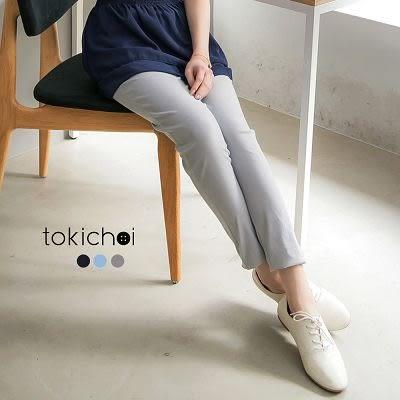 東京著衣-多色羅紋袋口拼接緊身褲-S.M.L(170303)