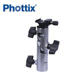 ◎相機專家◎ Phottix Varos Pro Mini (迷你) 傘座關節 Varos II新款 87201 公司貨