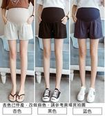BabyShare時尚孕婦裝【OC012】現貨 加大尺碼 孕婦褲 可調節 夏天必備 棉麻闊腿托腹短褲