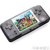小霸王RETRO GAME街機掌機懷舊GBA NEOGEO可充電FC掌上PSP游戲機 igo 全館免運