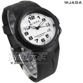 捷卡 JAGA 指針錶 白面 黑色橡膠 33mm 女錶/小錶/學生錶/兒童手錶 時間玩家 數字錶 AQ71A-A(黑)