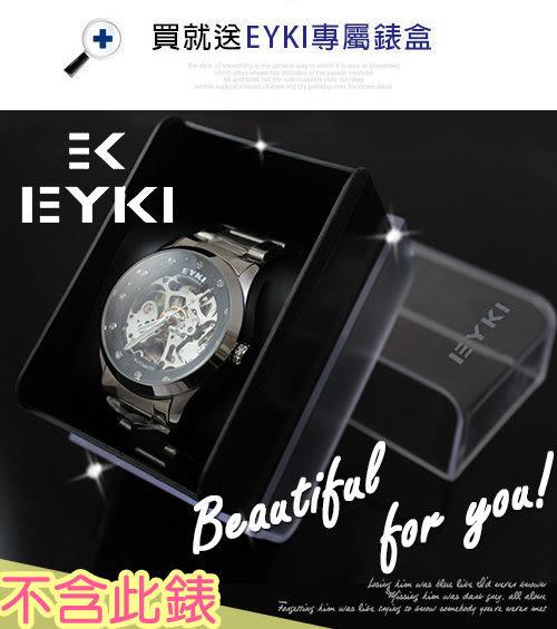 ☆匠子工坊☆【UQ0048】機械錶EYKI星夜時尚 韓國星型雙面鏤空自動上鍊 水鑽刻度氣質【原廠盒】