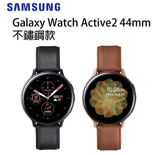 三星 SAMSUNG Galaxy Watch Active2 44mm (R820) 不鏽鋼款-午夜黑/香檳金[24期0利率]