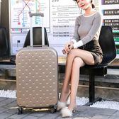 行李箱旅行密碼箱網紅小清新24寸拉桿箱男女萬向輪
