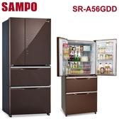 SAMPO聲寶【SR-A56GDD(R7)】560公升玻璃四門變頻冰箱(琉璃棕)