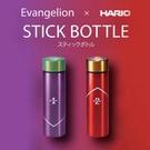HARIO X Evangelion 2...