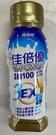(額外贈三罐) 維維樂佳倍優 無糖鉻100EX 即飲配方營養237ml x 24罐 / 箱