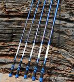 新款龍紋鯉魚竿手竿套裝釣魚竿超輕碳素臺釣竿鯽魚竿全尺寸YXS『小宅妮時尚』